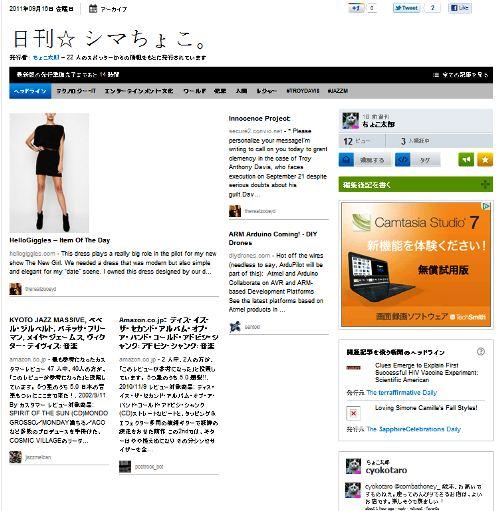 nikkan_sima_cyoko