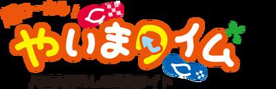 yaimatime-logo-04