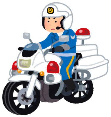 job_police_shirobai_man_s
