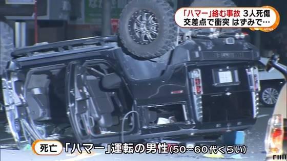 ハマーと軽自動車の衝突事故