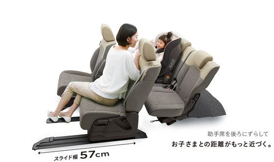 slide_seat_01