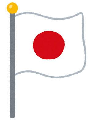 hata_kokki_flag_japan_s