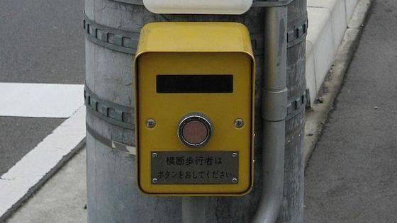 800px-SignalBotan