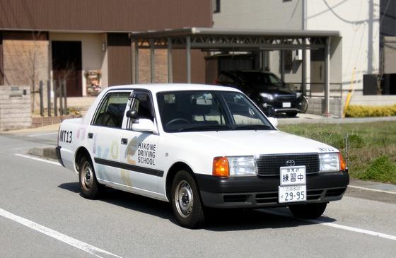 car_mt