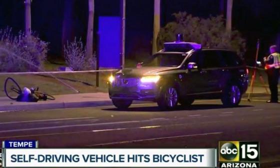 自動運転車の死亡事故で米ウーバーと遺族がスピード和解