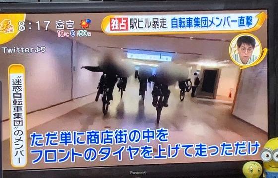 【悲報】大阪難波の商業ビルでの自転車暴走事件…メンバー最年長者(40代)さん、全く反省していない模様