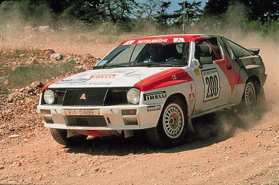 1984_Mitsubishi-Starion-4WD-Rally_081-680x452