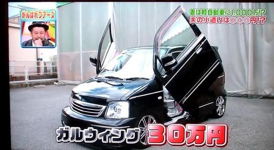 スポーツカーを改造←わかる ミニバンを改造←まあわかる