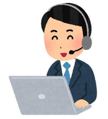 job_telephone_operator_man_s