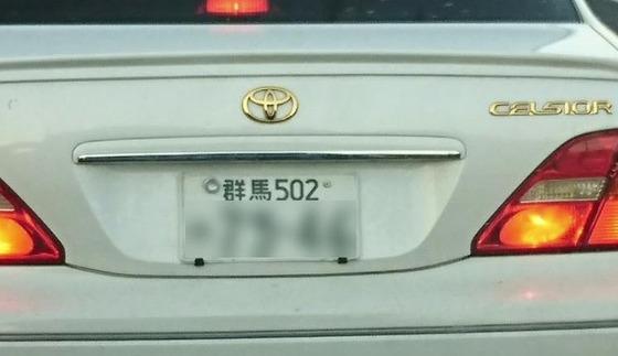 Lq7Ft23
