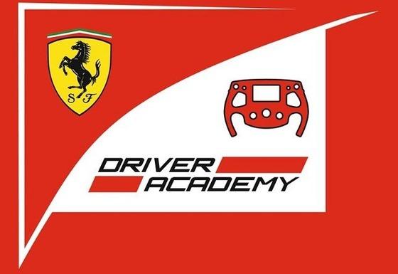 Ferrari_driver_Academy-645x444