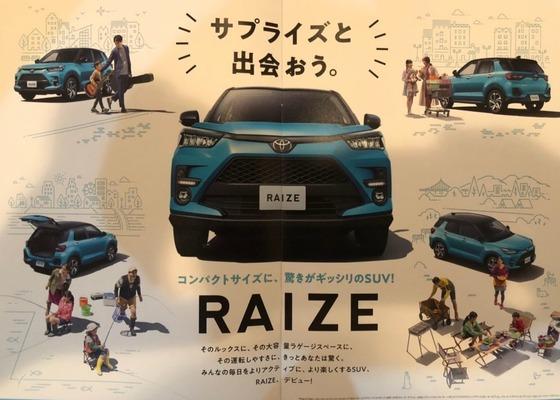 ee138f02-2020-toyota-raize-2-1024x731