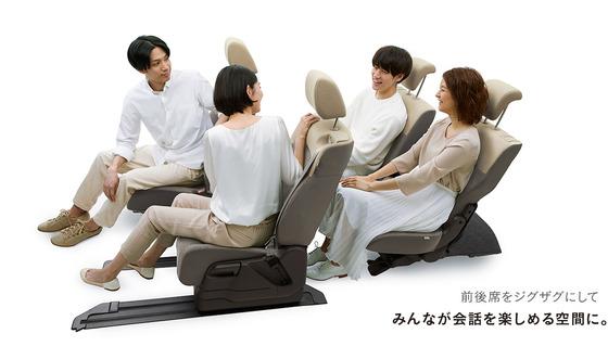 slide_seat_03