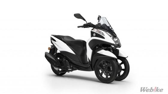 ヤマハの新型3輪スクーター「トリシティ 155 ABS」