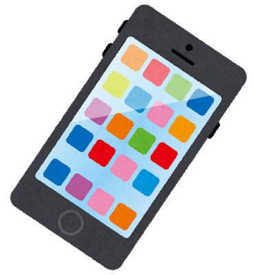smartphone_s