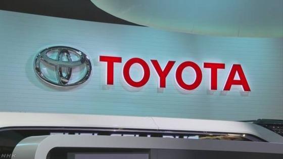 トヨタが電池交換式の電気自動車を検討中
