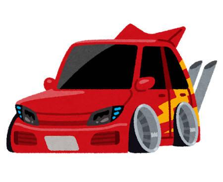 car_kaizousya (1)_s