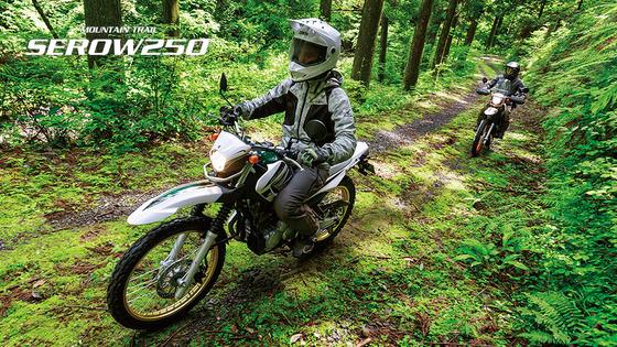 【謎】謎の勢力「バイクは結局250オフ車に落ち着く」「セローはいいぞ~」