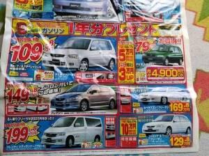 【悲報】1998年当時の新車価格が安すぎる... どうしてこうなった?