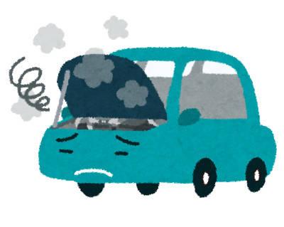jiko_car_kosyou_s