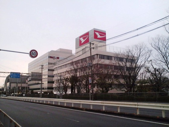 Headquarter_of_Daihatsu_Motor_Co.,_Ltd.