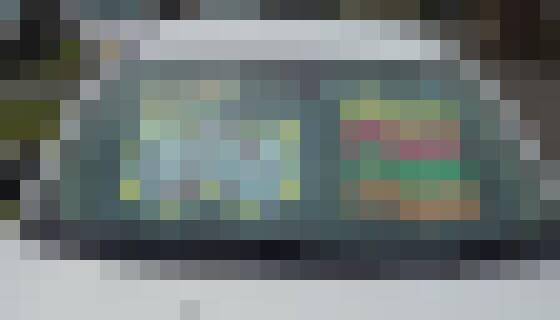 【画像】使うととても紛らわしくなるクルマの日除けが話題にwwwwwwwww