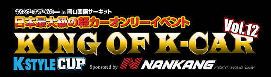 NaFxCqx (1)
