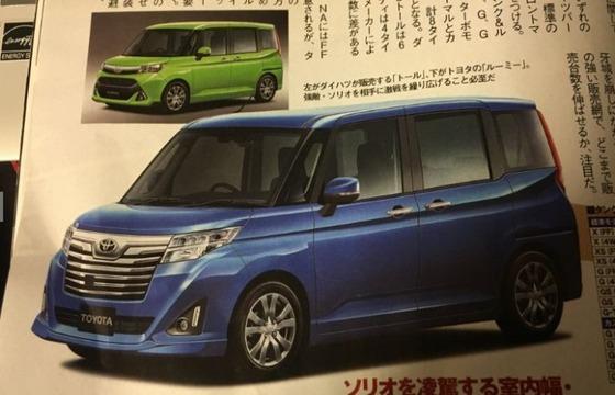 トヨタ新型ルーミー/タンク(ダイハツ「トール」、スバル「ジャスティ」)
