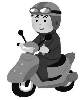 bike_scooter_school_s