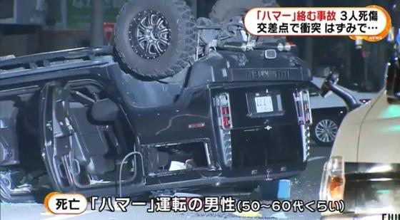 car-accident-ichinomiya-03