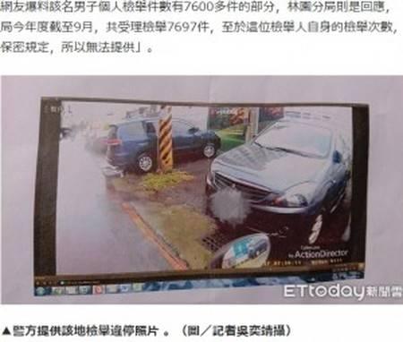 バイク乗りながら路駐を撮影し通報していた男性が住民30人にボコられる