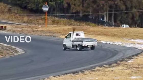 kei-Track-Drifting