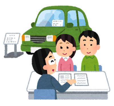car_dealer_man_s
