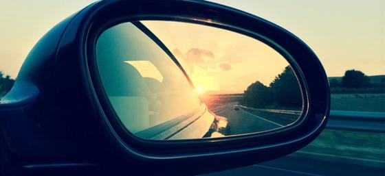 car_side_mirror_1449511579_600x275_1454738378