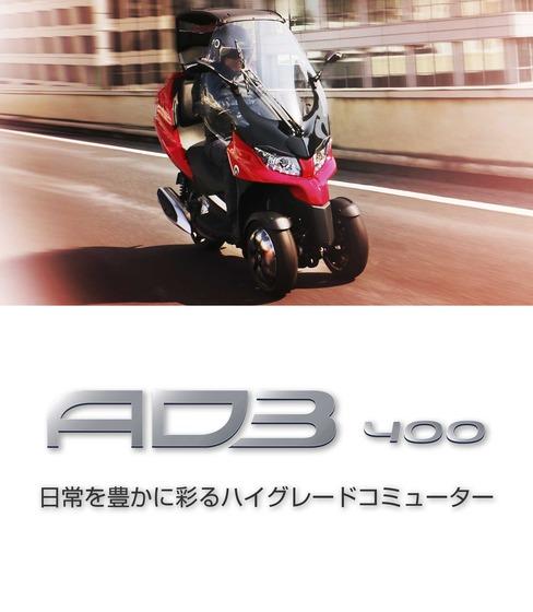 ad3_top_m