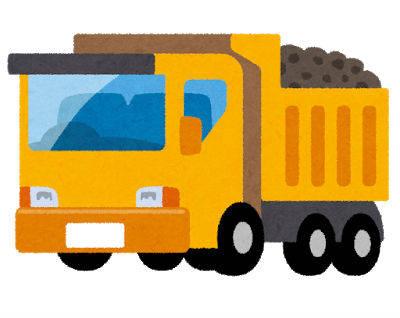 car_dumpcar_s