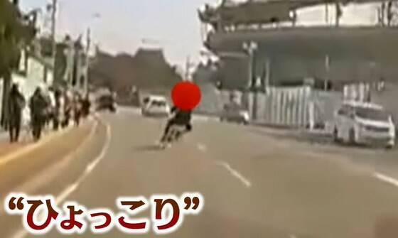 自転車であおり運転