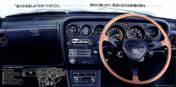 suzuki_fronte_coupe_1971-76_6