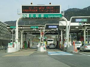 300px-Kyoto-higashi_interchange_001