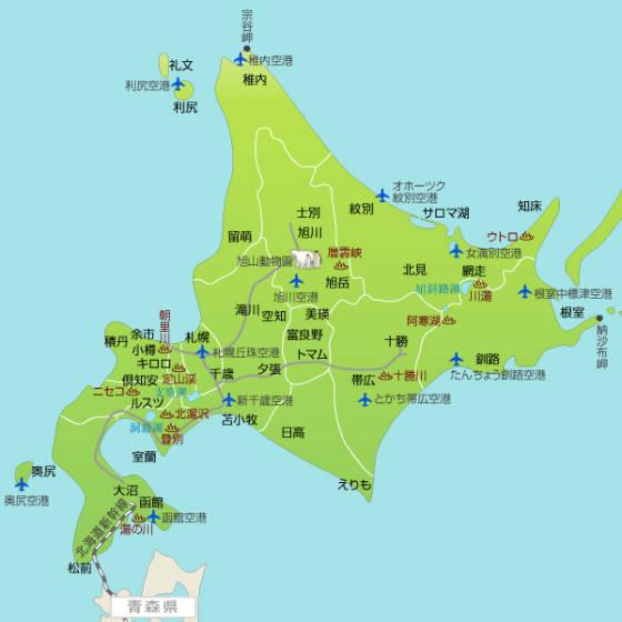Hokkaido_x_s