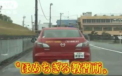 nanbu20121211_s