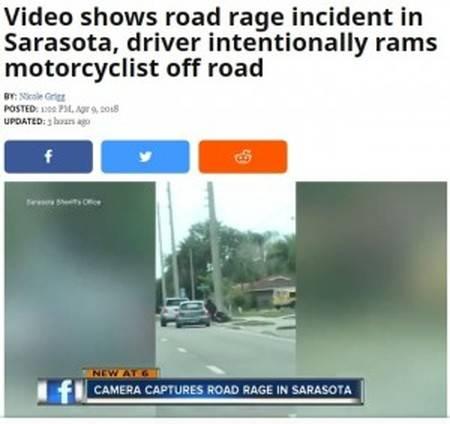 バイクにわざと横からぶつける凶悪な車の映像が話題に