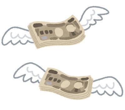money_fly_yen_s