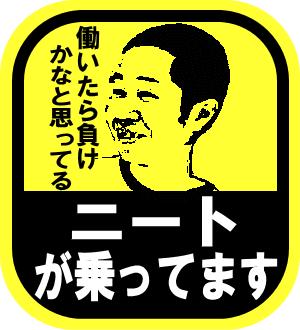 d9Tmqpb