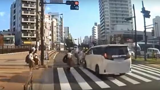 吉澤ひとみ飲酒ひき逃げ動画