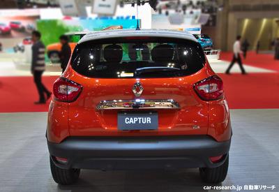 captur-back