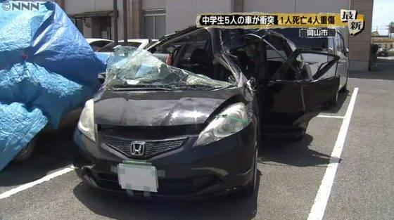 中学生5人が乗る車が衝突