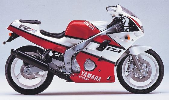 fzr250r_1990