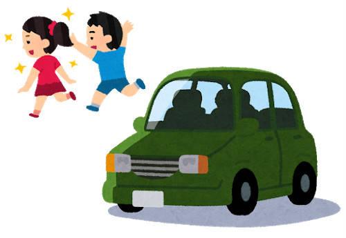 wakamono_hanareru_car_s