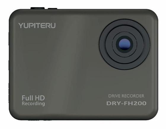発火したドラレコ「DRY-FH200」